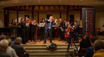 Concert 16.02.2020_Guttman_HEMU_Zadig@CMClassics_Chab Lathion (22)